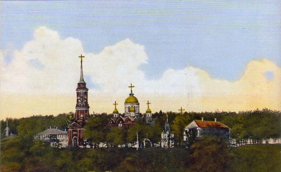 Тихоновский мужской монастырь. Открытка начала XX века