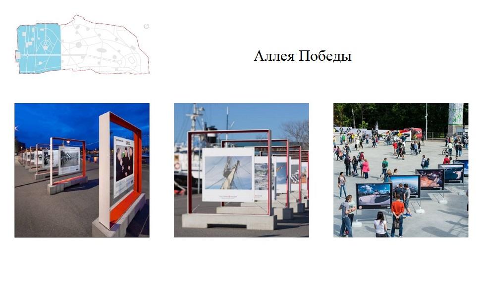 Известны детали нового проекта парка Победы — Изображение 7