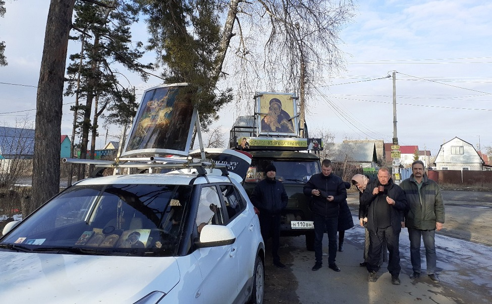 https://vesti-lipetsk.ru/images/news/2020/03/12/butu2in9zdc.jpg
