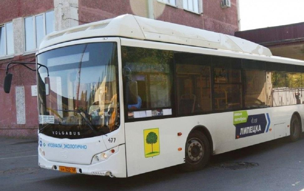 Автобусы №28 и 302 не будут останавливаться на Кольцевой
