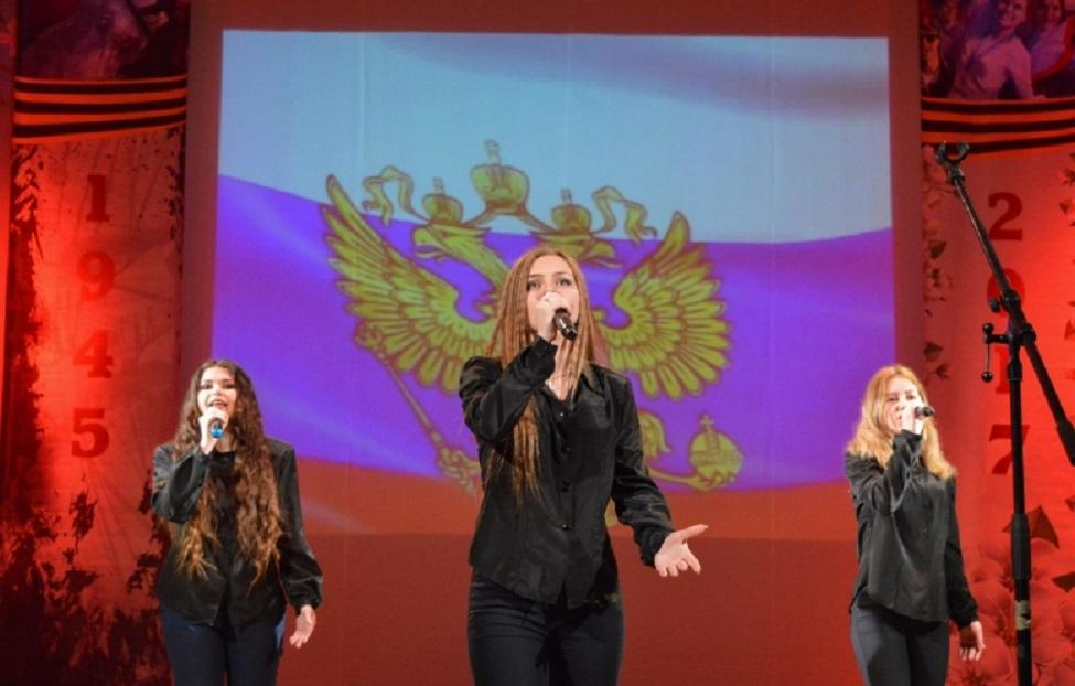 В день народного единства липчанам покажут онлайн-концерты
